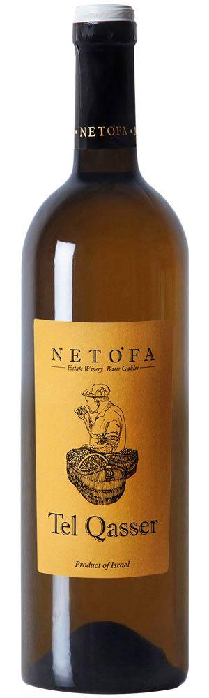 netofa-tel-qasser-white-bottle.c107457016eb0305c97a6e41e95eb0dd