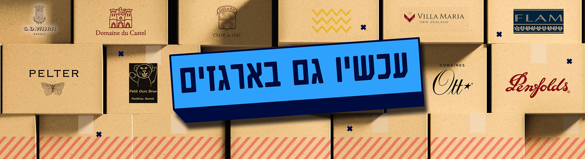 box-cover_post